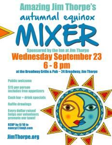 Mixer20150923